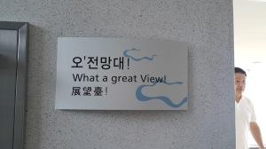 greenteaview